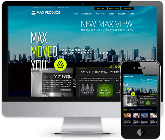 CMS×オウンドメディア活用成功事例 | 「MAX広場」株式会社マックスプロデュース様