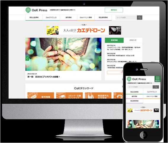 CMS Webサイト×オウンドメディア事例|大阪屋栗田様