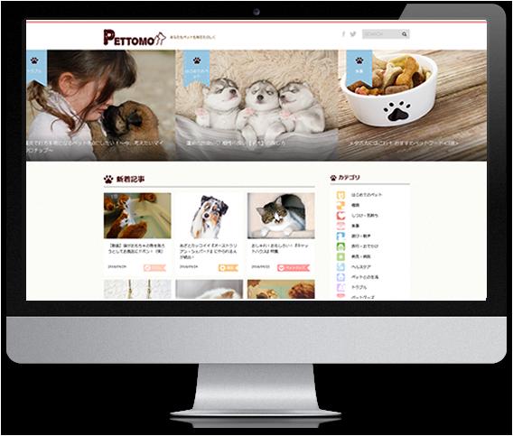 制作事例を更新しました。株式会社COO&RIKU東日本さま「PETTOMO」~本当にSEO対策だけで満足ですか?~